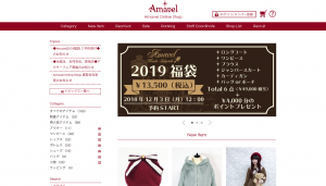 Amavel Online Shop