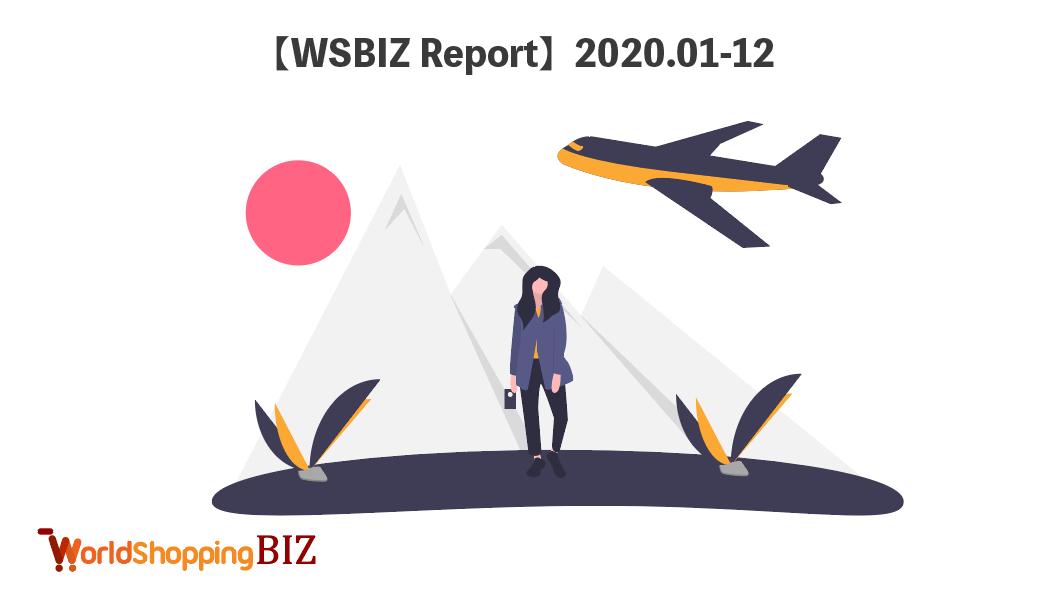 【WSBIZ Report】海外ユーザーデータを公開、WS利用者の6割が訪日経験あり!